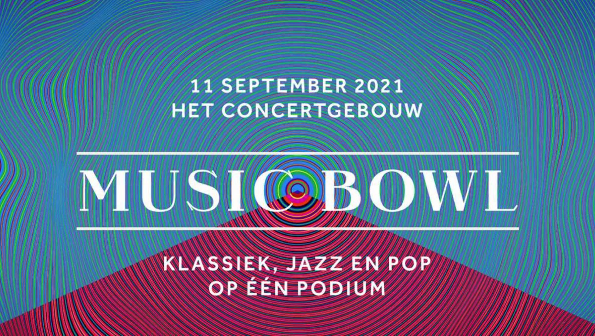 Music Bowl: Nana Adjoa, Arifa & Alma Quartet